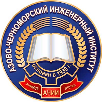 «АЧИИ-Зерноград» - футбольная команда