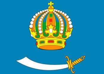 Астраханская федерация футбола региональная общественная организация