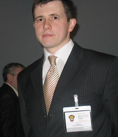 Начальник отдела РФС по связям с регионами Иван Шабанов