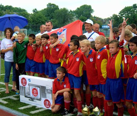 Международный футбольный турнир «Детская лига чемпионов - Лукойл» среди детей 1999 года рождения