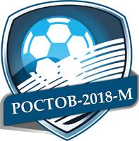 Логотип «РОСТОВ-2018-Молодежная»