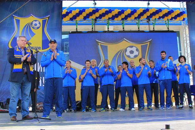 Команда Ростов - победитель образца 2015-2017 годов, фото www.footballufo.ru