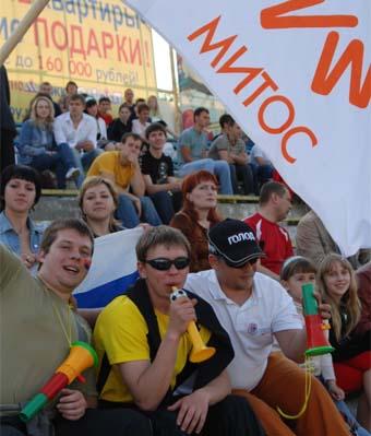 Кубок по футболу Митоса в 2008 году
