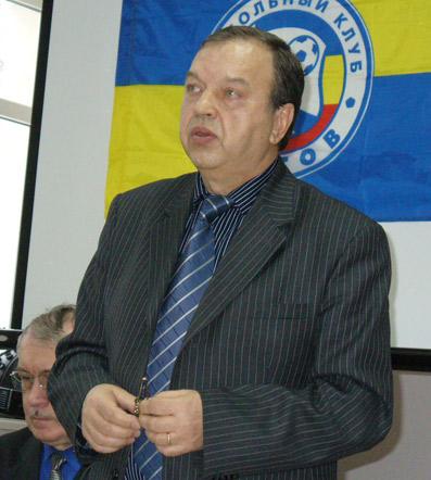Тренеры Ростовской области получили лицензии РФС