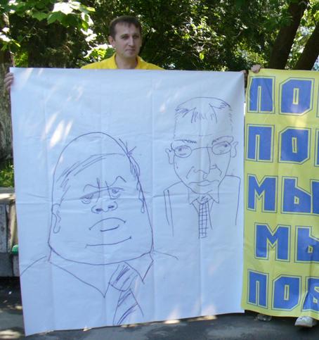 Пикет боельщиков Ростова в 2012 году за отставку руководства клуба