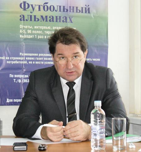 Министр спорта Ростовской области В. Вакула