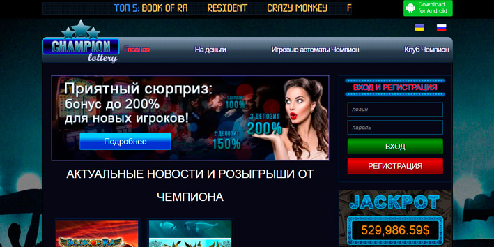Игровые автоматы сайты ua на телефон карты играть бесплатно