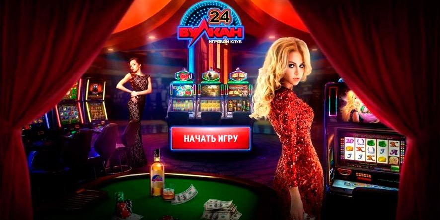 Минимальный вывод средств с казино вулкан игра в карты черви играть на русском