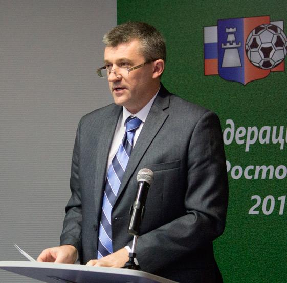 Сергей Нечай избран председателем федерации футбола Ростова-на-Дону