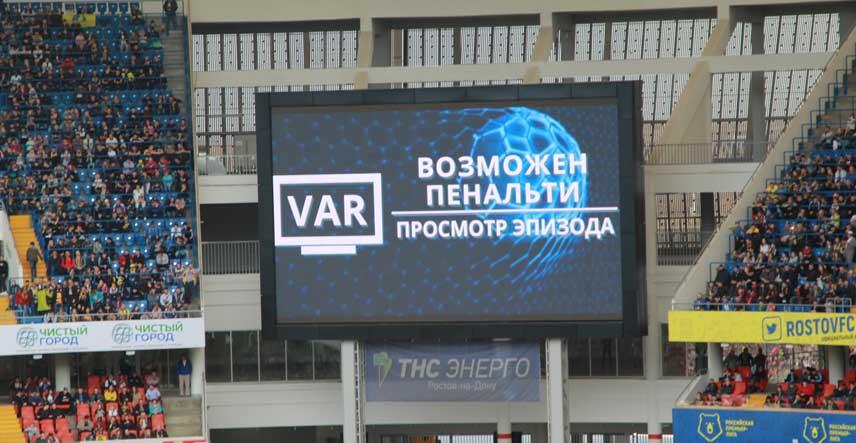 остов - ЦСКА 3-2 Фестиваль парадоксов