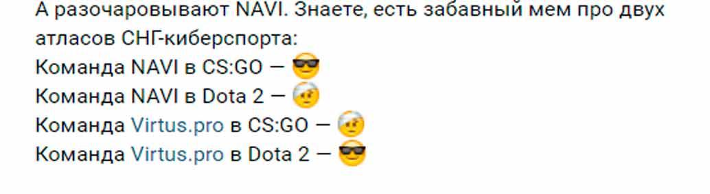 Арсений Кузьминский, WePlay! - СНГ выиграют Virtus.pro