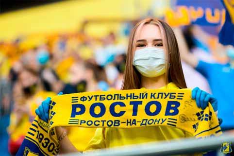 «Ростов» - «Арсенал» 2-1 обзорная статья о матче 27 июня 2020