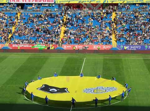 Ростов - Арсенал из Тулы 27 июня 2020
