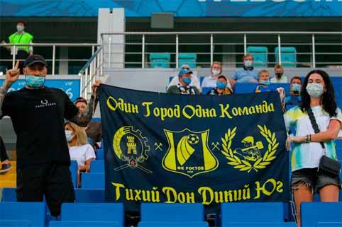 Почему встречу Краснодар-Динамо перенесли, а Сочи-Ростов - нет