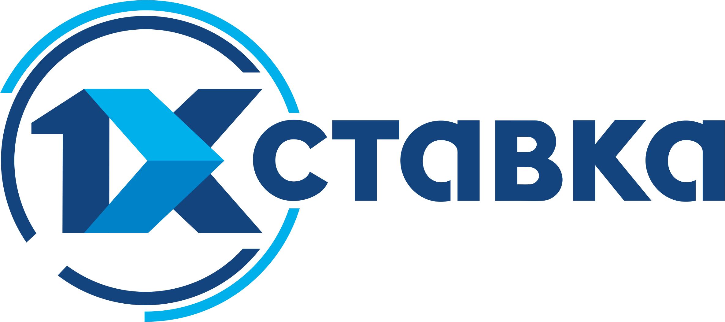 1хСтавка логотип
