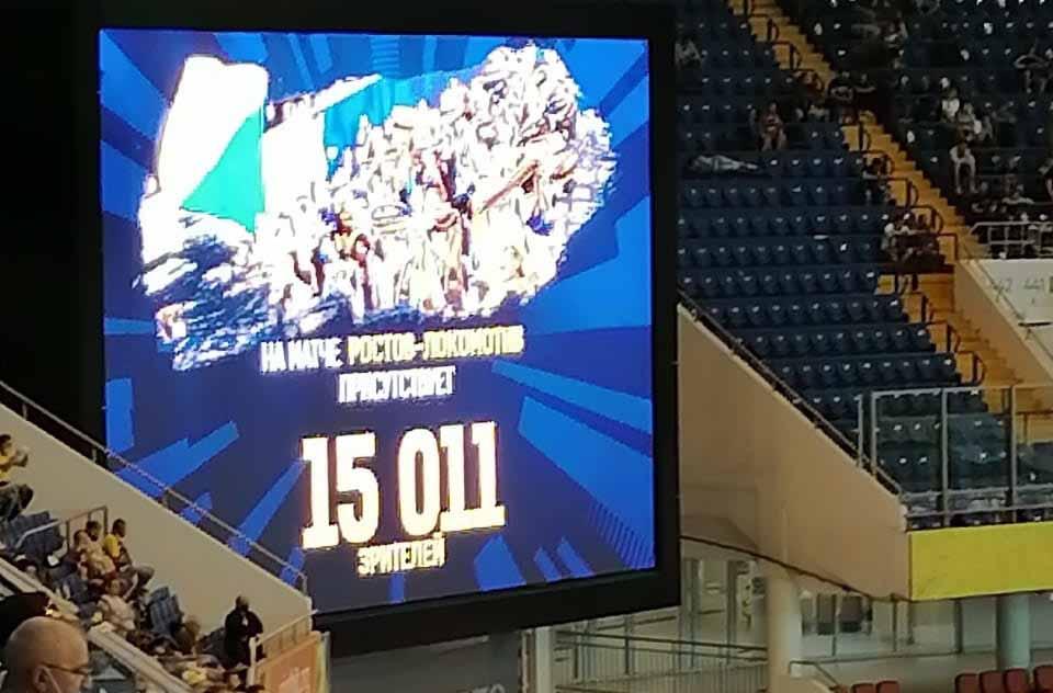 Ростов - Локомотив 0-0 отчет сыгранного матча 14.09.2020