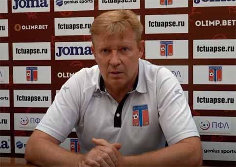 ФК Туапсе Пфл 1 группа играл с подставками