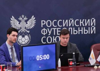 РФС запускает Цифровую платформу