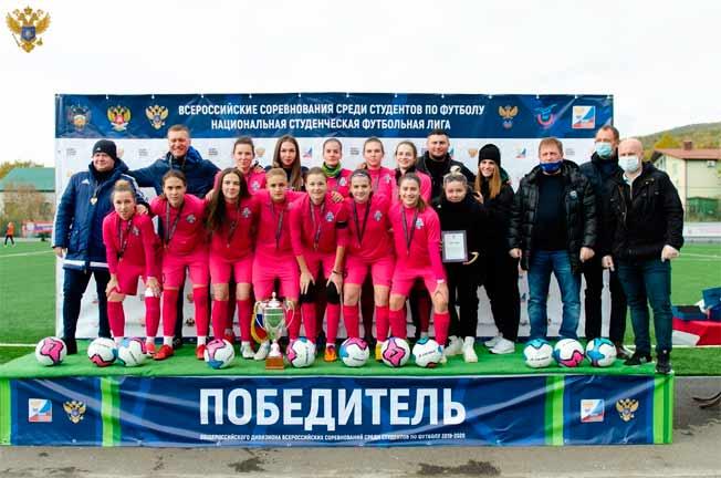 Команда Кубанского госуниверситета победитель НФСл 2020 женщины
