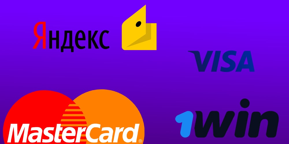 Вывод и пополнение счета игроками 1Вин