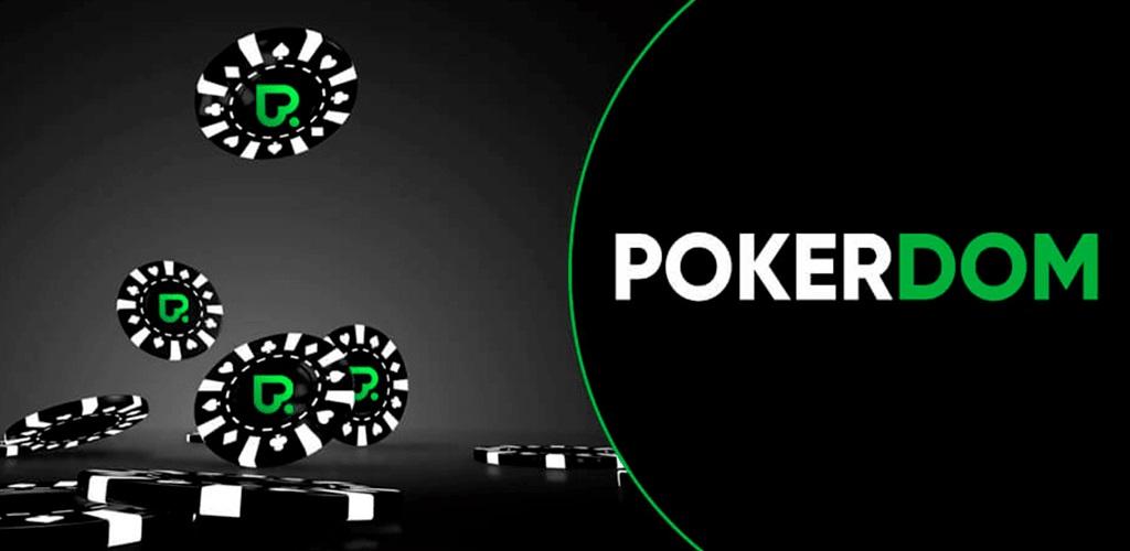 Pokerdom русская версия 2021
