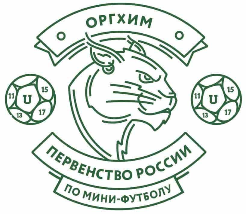 Оргхим - Первенство России по мини-футболу финал России. Сезон 2020/2021