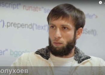 Хаваж Холухоев переизбран президентом ФФ Ингушетии