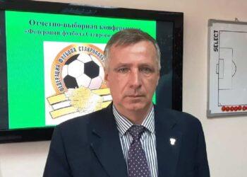 Сергей Барабаш переизбран председателем ФФ Ставрополья