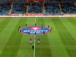 Где играют на кубок россии по футболу смотреть