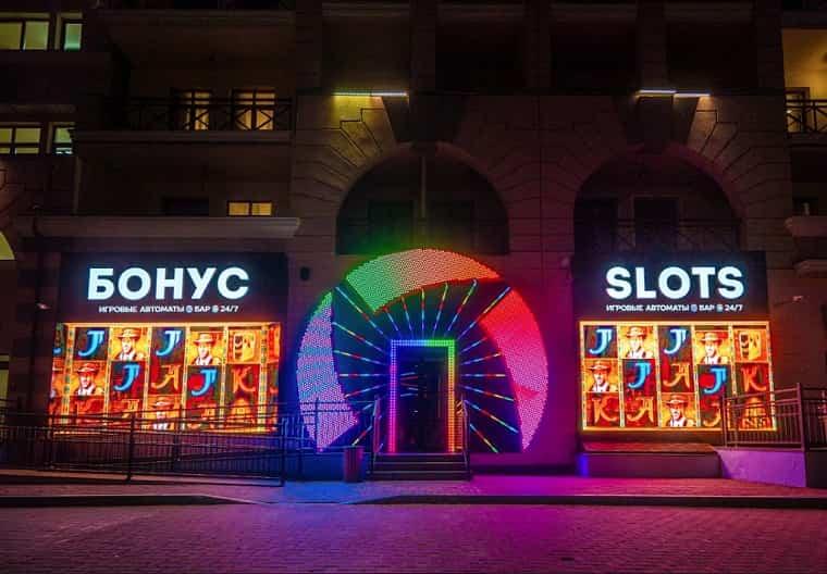 исследование узнаваемости брендов казино России